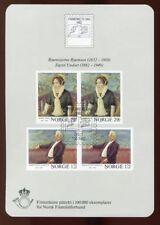 Cats Norwegian Stamps