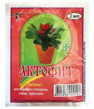 Insecticide Aktofit 2 ml Fertilizers