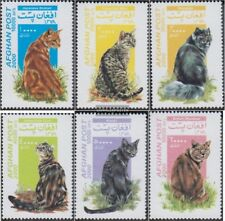 Afghanistan 1937-1942 (complete issue) unmounted mint / never hinged 2000 Cats