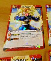 Dragon Ball Miracle Battle Carddass DB05-07