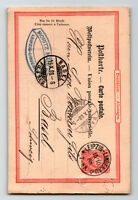 Germany 1888 Postal Card to Switzerland / Small Tear - Z13537