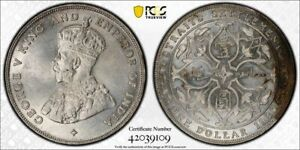 Straits Settlements George V silver 1 dollar 1920 uncirculated PCGS UNC cleaned