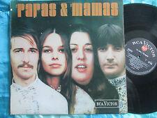 Mama's & Papa's - The Papa's & The Mama's RCA Victor RD-7960 Mono UK Vinyl LP