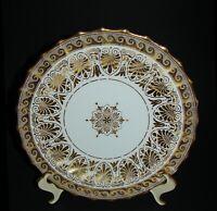 Spode Copeland England Gold Filigree Swirl Rim Medallion Center Dinner Plate