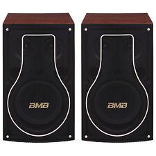 "BMB CSH-200 300W 8"" Vocal Karaoke Speakers (Pair)"