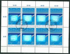 Austria 1988 Austrian Export. Full Sheet of stamps used and never hinged.