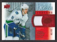 2015-16 Upper Deck Ice Fresh Threads Red #FT-JM Jared McCann Patch 46/49 Canucks
