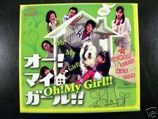 Japanese Drama Oh! My Girl!