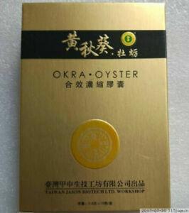 Men Herbal Okra qyster tablet male