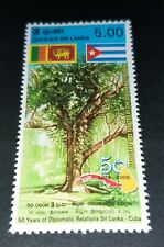 Sri Lanka 2009. 50th Annv of Diplomatic relations. Cat Value $35