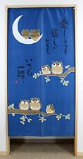 "Narumi narumikk Long size noren(Japanese Curtain) ""Moon and Owls (We are always"