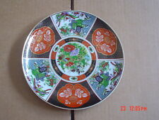 Stunning Small Oriental Plate Chinese Rickshaw Cart Flowers