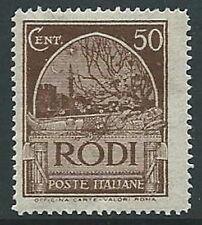 1932 EGEO PITTORICA 50 CENT MNH ** - M49-6