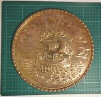 Vintage Peerage Brass Sailing Ship Wall Plaque Plate 26cm Dia Made in England
