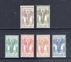 JHL 1926 CYRENAICA B7-B12 FULL SET OF 6 UNUSED F/VF LH (CAT $7)