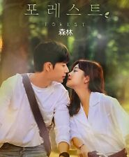 Korean Drama - Forest