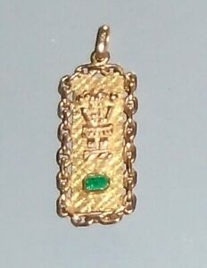 18K YELLOW GOLD+EMERALD COLOMBIA SOUTH AMERICAN PENDANT AZTEC 6.3g w/ APPRAISAL