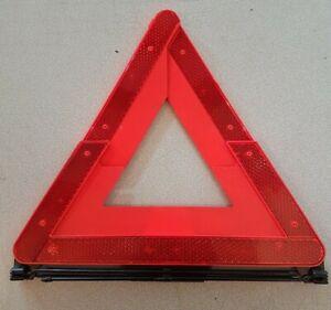 4B5860251C Triangle de signalisation / panne Audi A4 Cabriolet  (réf : AI-014 )
