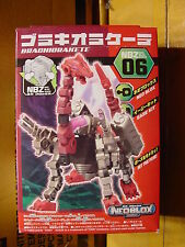 Zoids Neo Blox BrachioRakete Mint in Box
