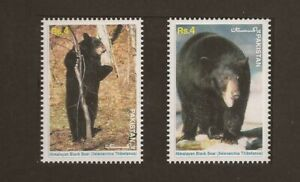 PAKISTAN THEMATIC WILDLIFE ANIMAL BEAR SET OF 2 PROOF IN OFFICIAL FOLDER 2 scans