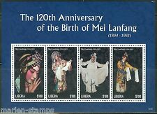 "LIBERIA 2014 ""MEI LANFANG 120TH BIRTH ANNIVERSARY"" SHEET OF FOUR STAMPS"