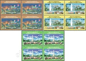 72th Anniversary of Independence -BLOCK OF 4- (MNH)
