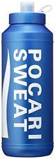 POCARI SWEAT Squeeze Hydration Bottle 1.0L Water Bottle Made in JAPAN Otsuka
