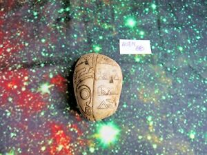 Ojuelos Jalisco Ancient Precolumbian Alien Stone Half Face , Half Hierogly