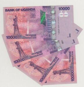 UGANDA P 52    4  X  10.000 SHILLINGS  HOLOGRAM  2019