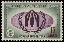 MALDIVE ISLANDS 54 (SG66) - World Refugee Year (pa23610)