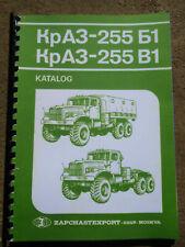 24 FOTO DDR KrAZ 255 TMM-2 der NVA Oldtimer.