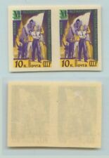 Russia USSR 1957 SC 1936 MNH imperf horizontal pair . f584