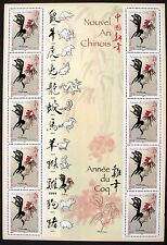 2005 FRANCE YEAR OF ROOSTER STAMP SHEET OF 10 CHINESE LUNAR NEW YEAR STAMPS