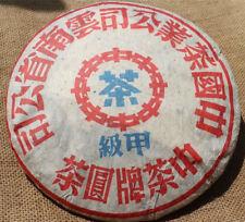 357g,2004 CNNP Menghai JIA JI Raw Pu-erh Cake,Chinese Yunnan zhong cha er puerh