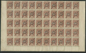 PERU Classic REVENUES..1874/75 O/P..10 centavos..Complete Sheet of 100...Mint NG