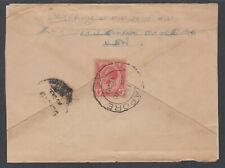 Straits Settlements Sc 154 on 1920 Cover to Ramnad District, South India