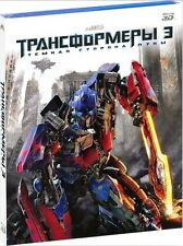 Transformers Dark of the Moon 3D Blu-ray English TrueHD 7.1 Трансформеры 3