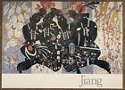 """JIANG TIEFENG FOUR SEASONS 1986 Asian Mythology Poster 36"""" x 26"""" Original"""