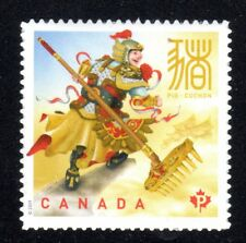 2019 Canada SC# Lunar Year - Year of the Pig - One Stamp from booklet M-NH