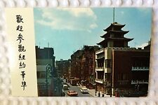 Nester's Map & Guide - New York City - Postcard - Chinatown