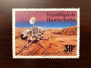 Upper Volta 1976 Scott #398 Space Viking Probe on Mars Cancelled CTO NH