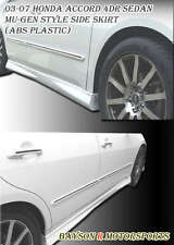 Mu-gen Style Side Skirts (ABS) Fits 03-07 Accord 4dr Sedan