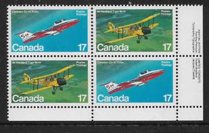 1981 CANADA - AIRCRAFT (SERIES 3) - CORNER BLOCK OF FOUR - MNH.
