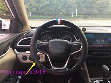 carbon fiber + leather Steering Wheel Cover Trim For Chevrolet Cruze 2017-2018