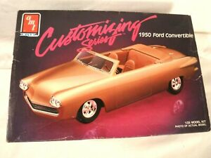 1/25 AMT ERTL Customizing Series 1950 Ford Convertible # 6831 '87 Missing Bench