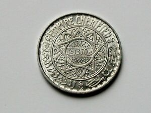French-Morocco 1370 (1950) 5 FRANCS Aluminum Coin AU++ with Toned-Lustre