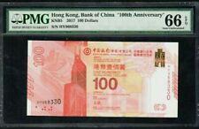 """2017 HONG KONG Bank of China 100th Anniversary $100 PMG66 EPQ """"COMMEMORATIVE"""""""