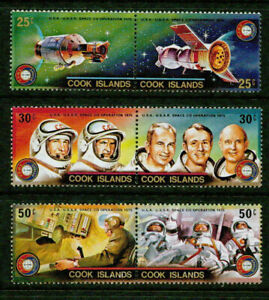 COOK ISLANDS    - 1975  – USA-USSR SPACE COOPERATION  – VF  **