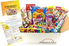 NEU! 20 Stück Japanische Candy Box dagashi Süßigkeiten und Snacks freigelassen L...
