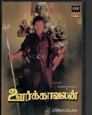 Oorkavalan - Rajnikanth , Radhika  [Tamil Dvd] 1st edition EVP